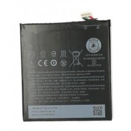 Wymiana Baterii HTC Desire 825
