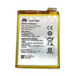 Wymiana Baterii Huawei Mate 7