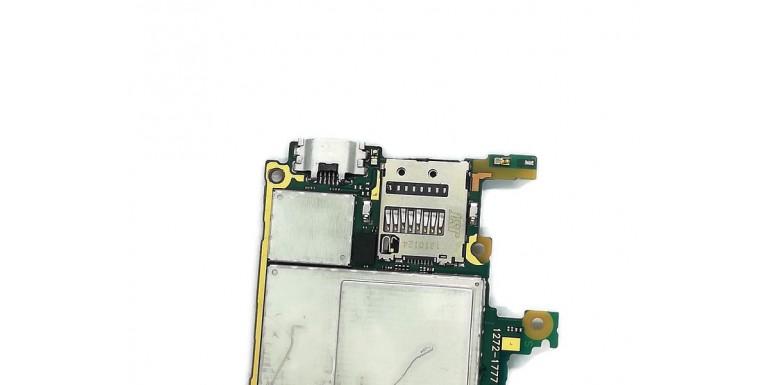 Serwis telefonów - Sony Xperia Z1