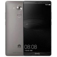 Serwis Huawei Mate 8 NXT-AL10, NXT-CL00, NXT-DL00, NXT-TL00, NXT-L29, NXT-L09
