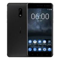 Serwis Nokia 6